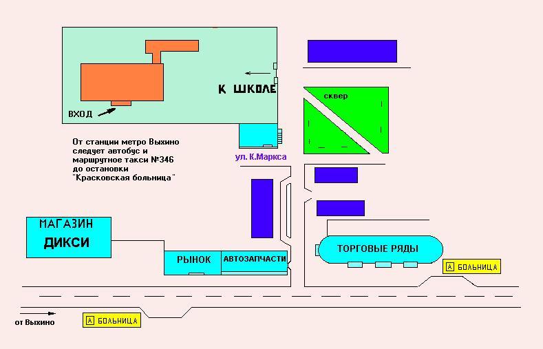 Схема расположения школы.