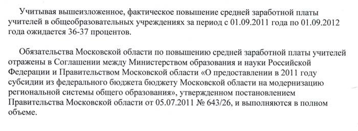 Заработная плата 2010 воробьева скачать